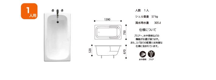 105-sg305