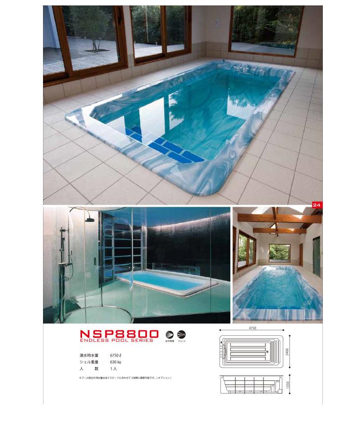 NSP8800_ol_06